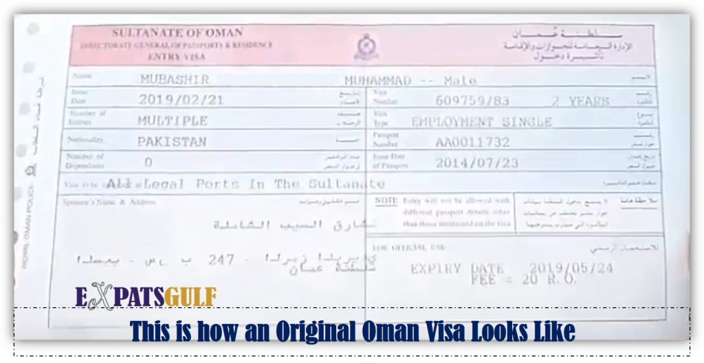 This is how an original Oman visa look like