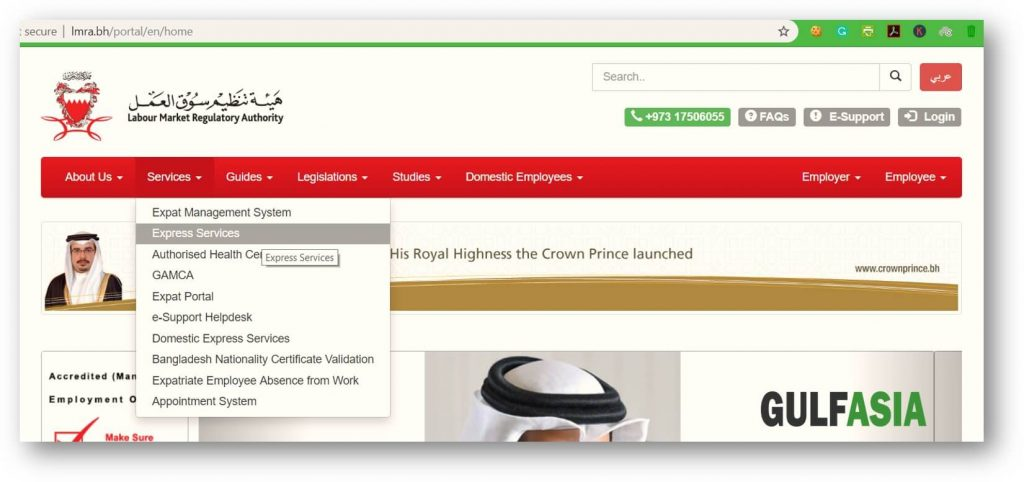 Go to Online website portal for Bahrain visa check lmra.bh