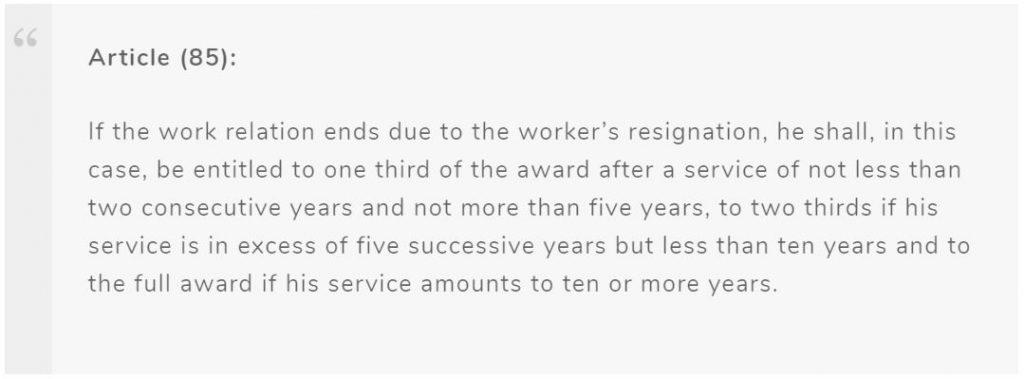 Article 85 as per Saudi Labor Law