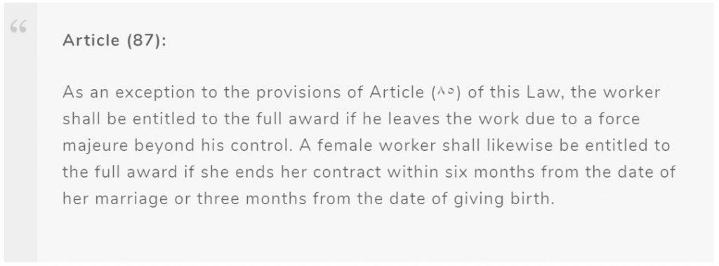 Article 87 as per Saudi Labor Law