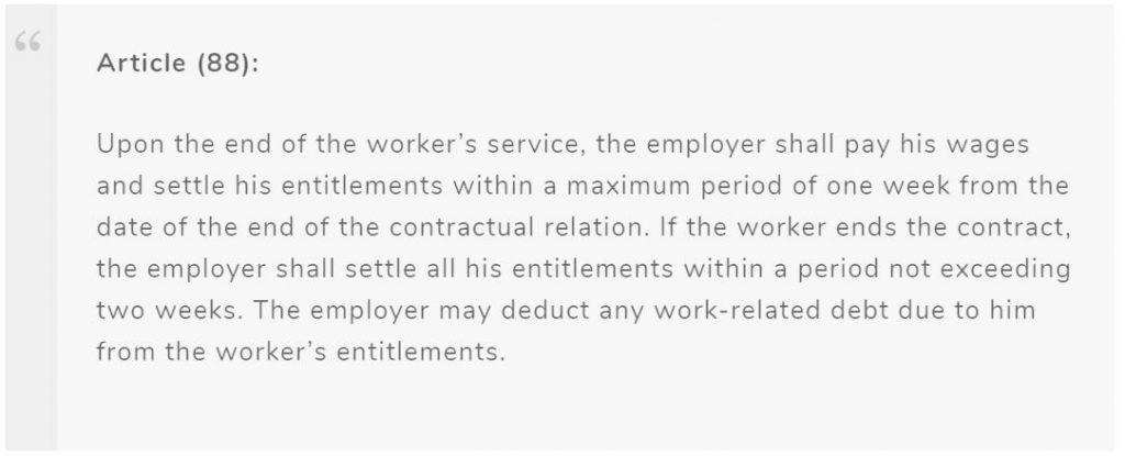 Article 88 as per Saudi Labor Law