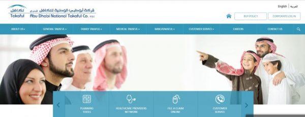 Abu Dhabi National Takaful Co. P.S.C