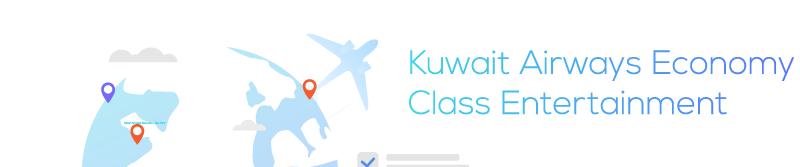Kuwait Airways Economy Class Entertainment