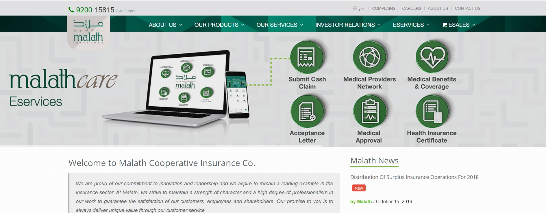 Malath Cooperative Insurance Co.