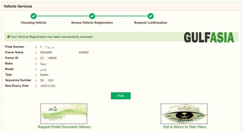 Your Car Istamar is renewed