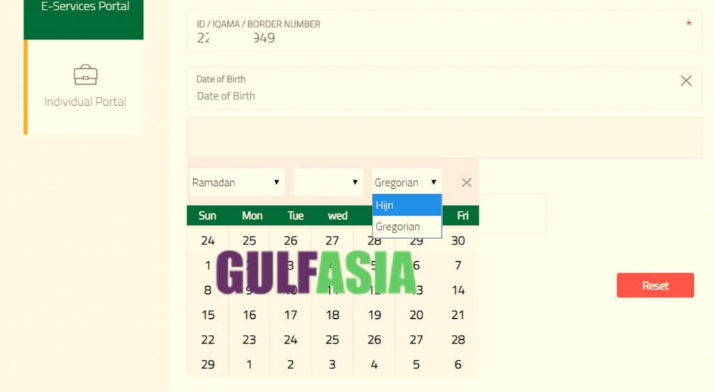 Enter Iqama number and date of birth at MOL website