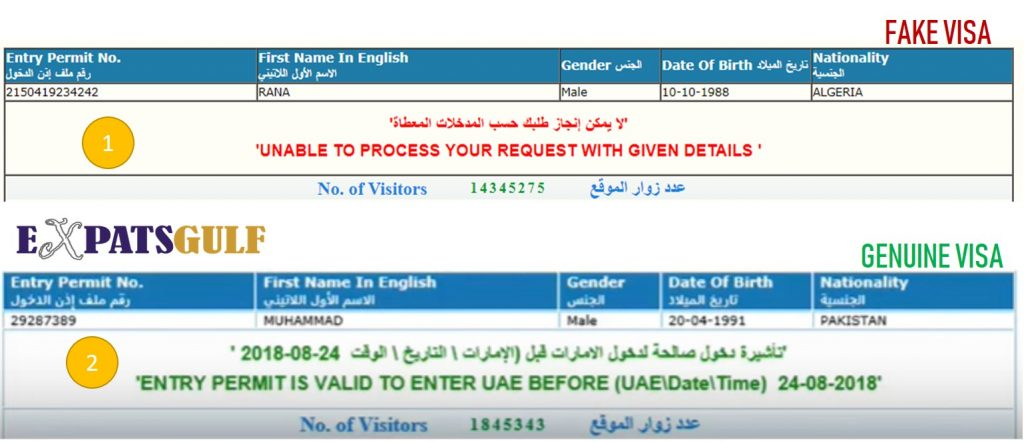 Fake and genuine UAE dubai visa