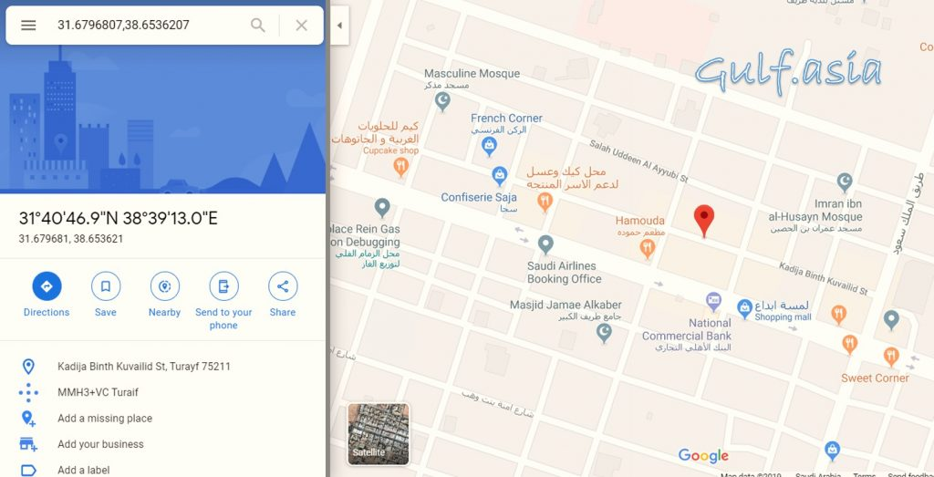 How to check location of traffic violation in Saudi Arabia