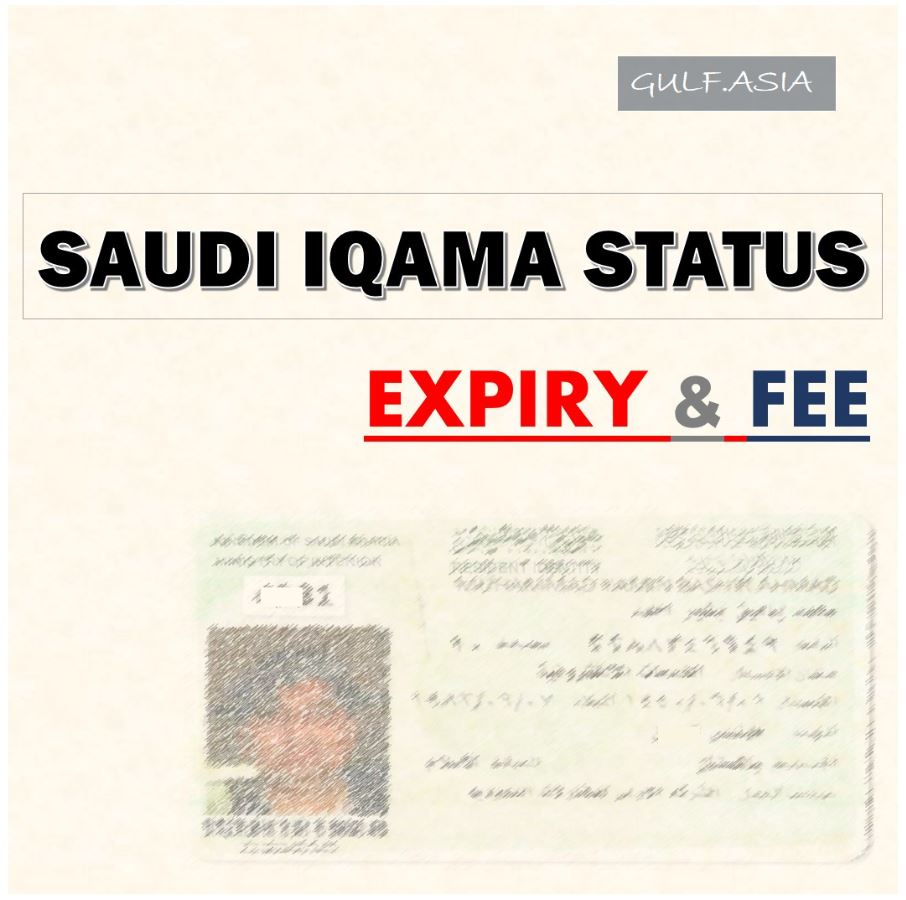 Iqama Expiry Date and the Fee