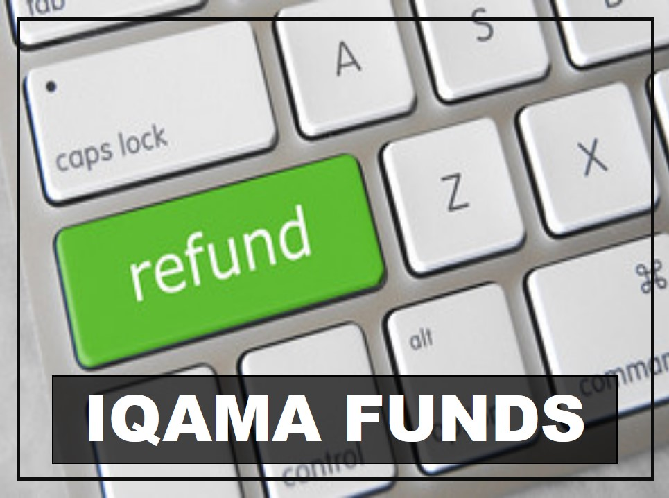 Iqama funds refund MOI Absher