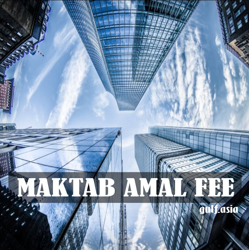 Maktabe Amal MOL Fee check Online and Iqama Fee
