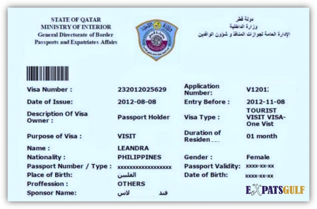 Qatar Visa Status Check with Passport or Visa Number | MOI