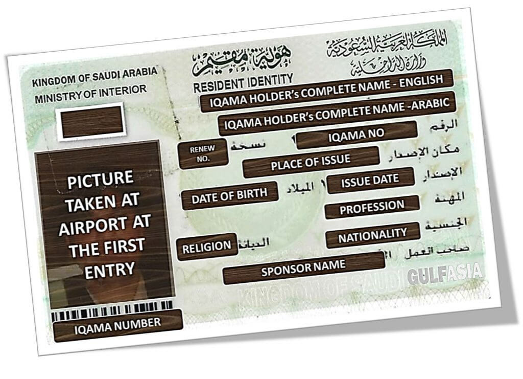 Picture of a Saudi Iqama