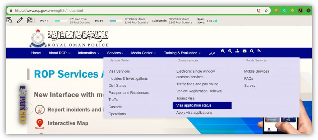 You will see screen with options to check visa