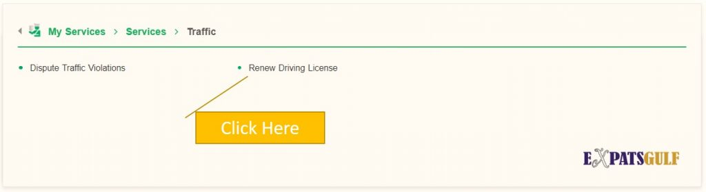 Now click on Renew Driving License