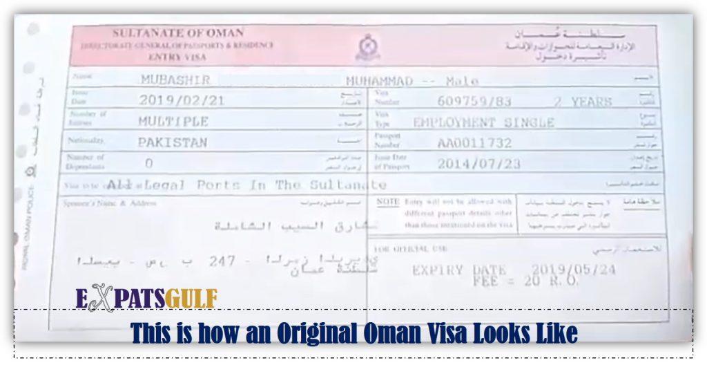 This is how an original Oman visa look like