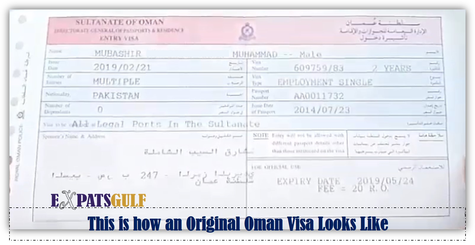Oman Visa Status Check