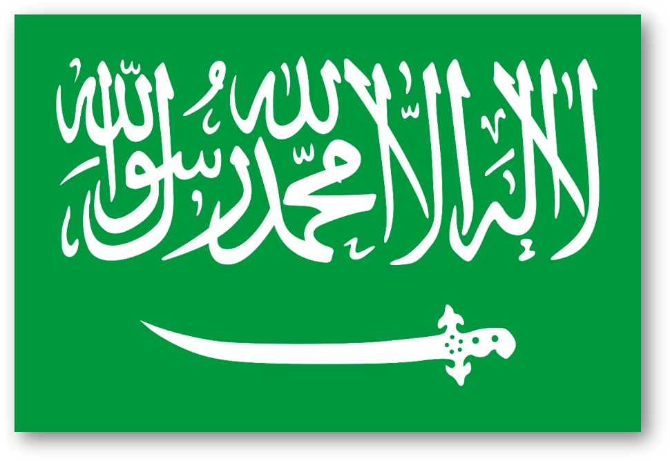 Flag of saudi Arabia at National Day explanations