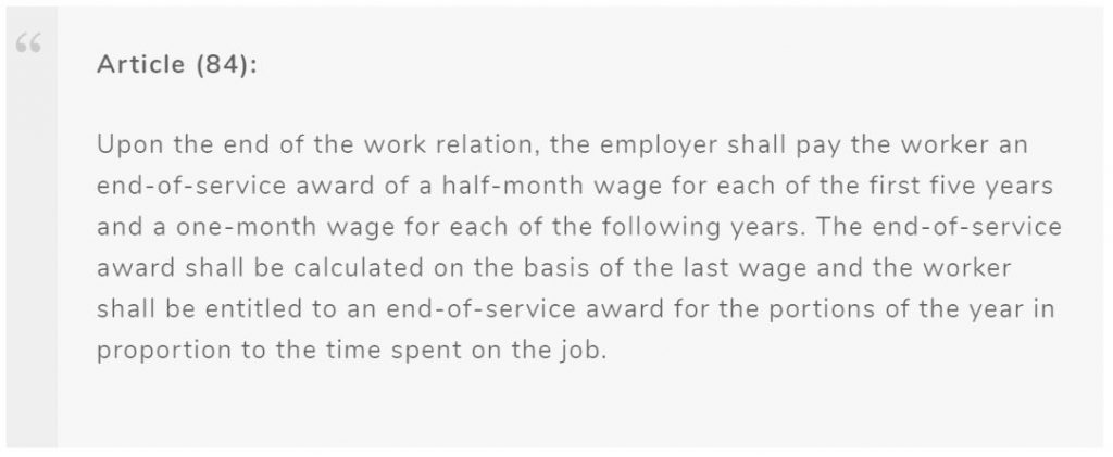 Article 84 as per Saudi Labor Law