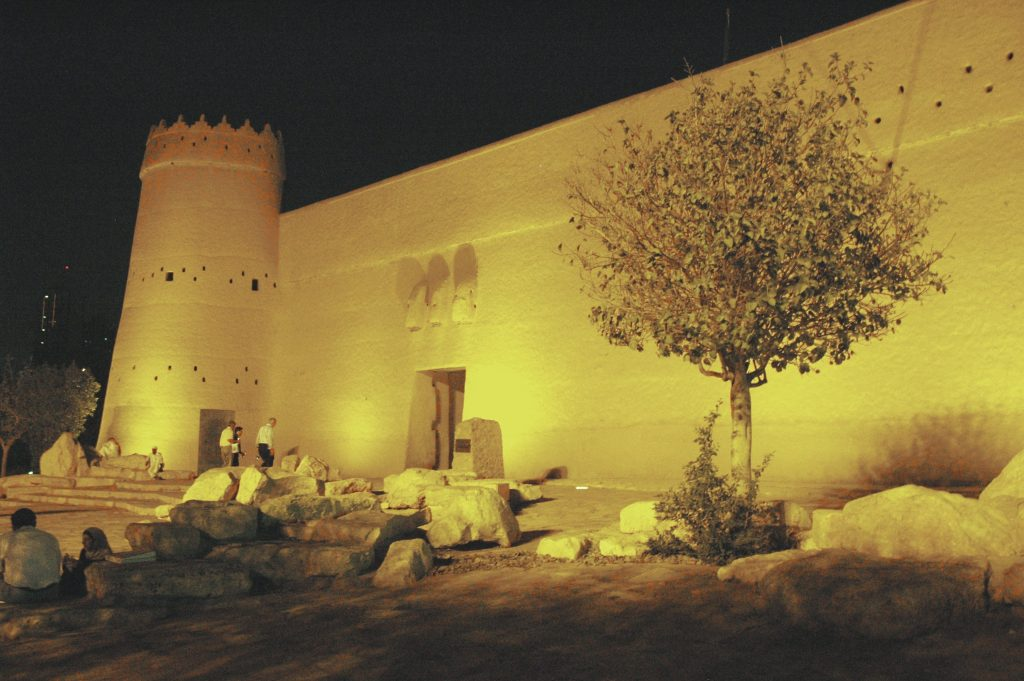 Masmak_Fortress Riyadh at night