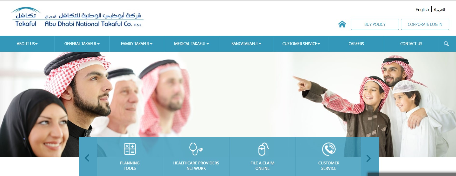 Abu Dhabi National Takaful Co. P.S.C