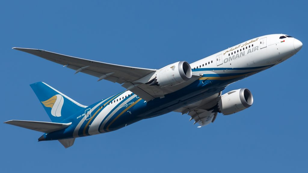 Oman Air Review