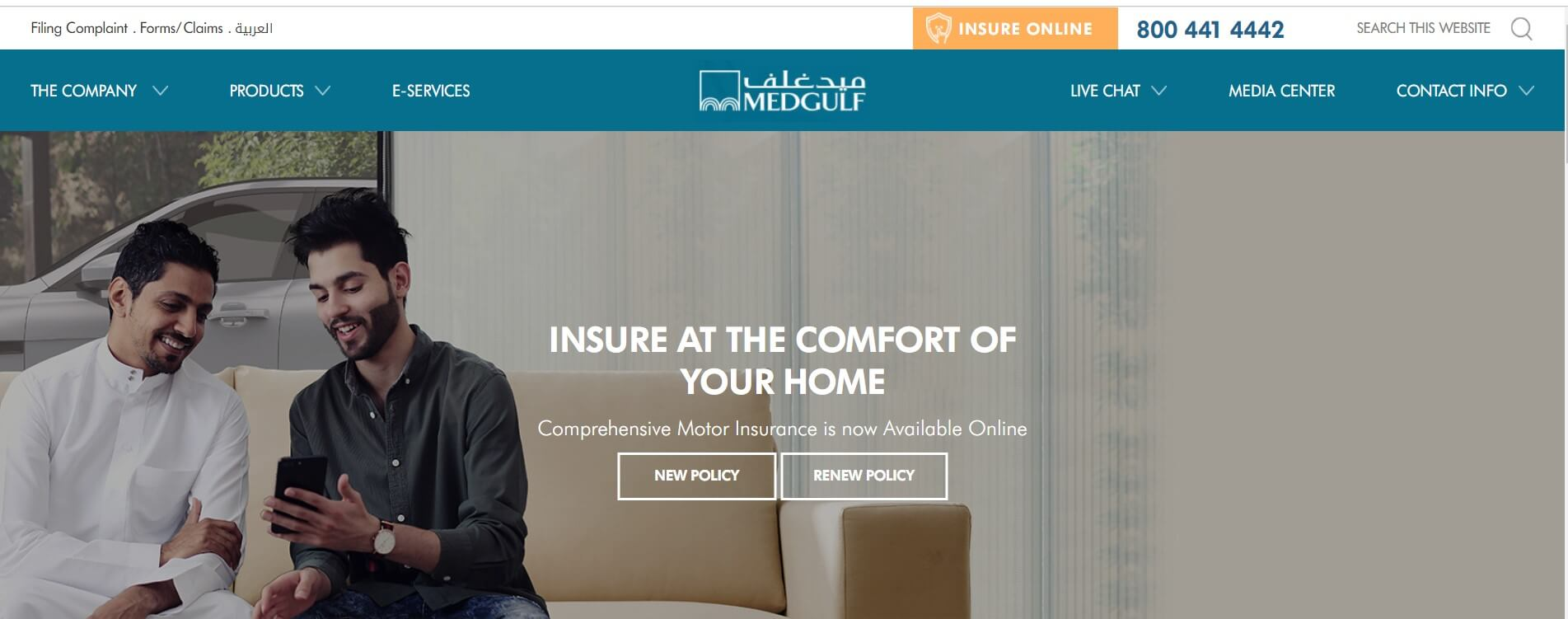 The Mediterranean and Gulf Cooperative Insurance (MEDGULF)