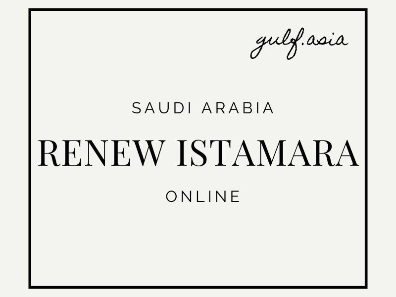 Renew Car Istamara Online