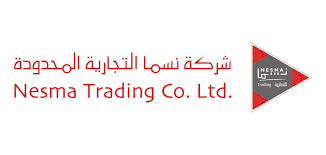 Nesma Trading CO.Ltd